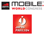 Mobile World Congress 2012イメージ