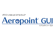 「Aeropoint GUI for RX」New Feature(オンライン)イメージ画像