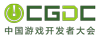 CRIは中国游戏开发者大会(CGCHINA GAME DEVELOPERS CONFERENCEDC) に参加します。イメージ