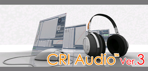 CRI Audio Ver.3
